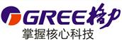 格力电器(重庆)有限公司