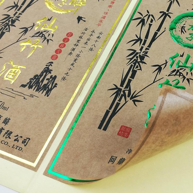 牛皮纸材质:烫黄金、烫绿金