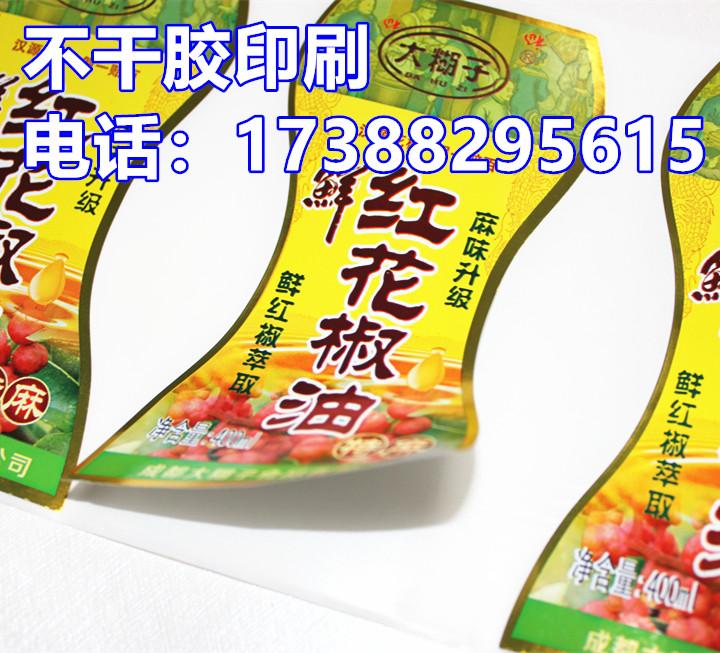成都不干胶定制 红花椒油商标烫金